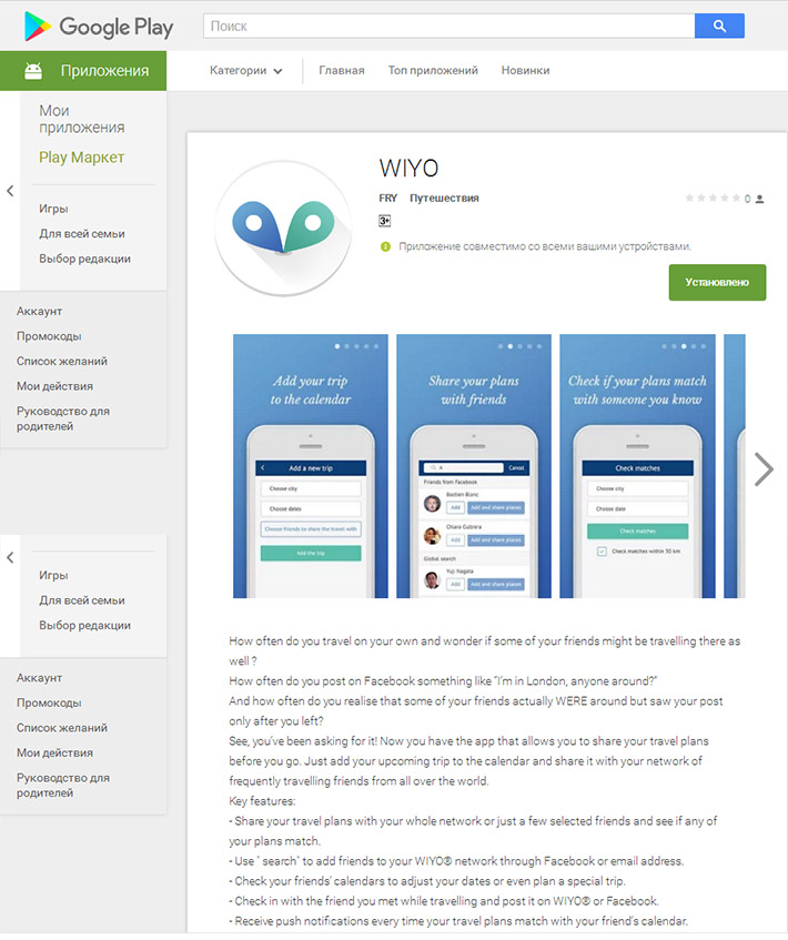 wiyo0-single-page-applications