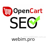 optimizaciia-opencart-seo